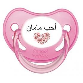 Tétine bébé J'aime maman en arabe